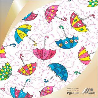 Duvet Cover Umbrellas