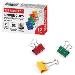 The holders BRAUBERG, SET 12 PCs, 25 mm, 100 sheets, colored cardboard box