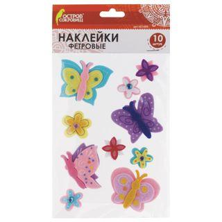 Stickers felt Butterfly, 10 PCs., assorted, TREASURE ISLAND
