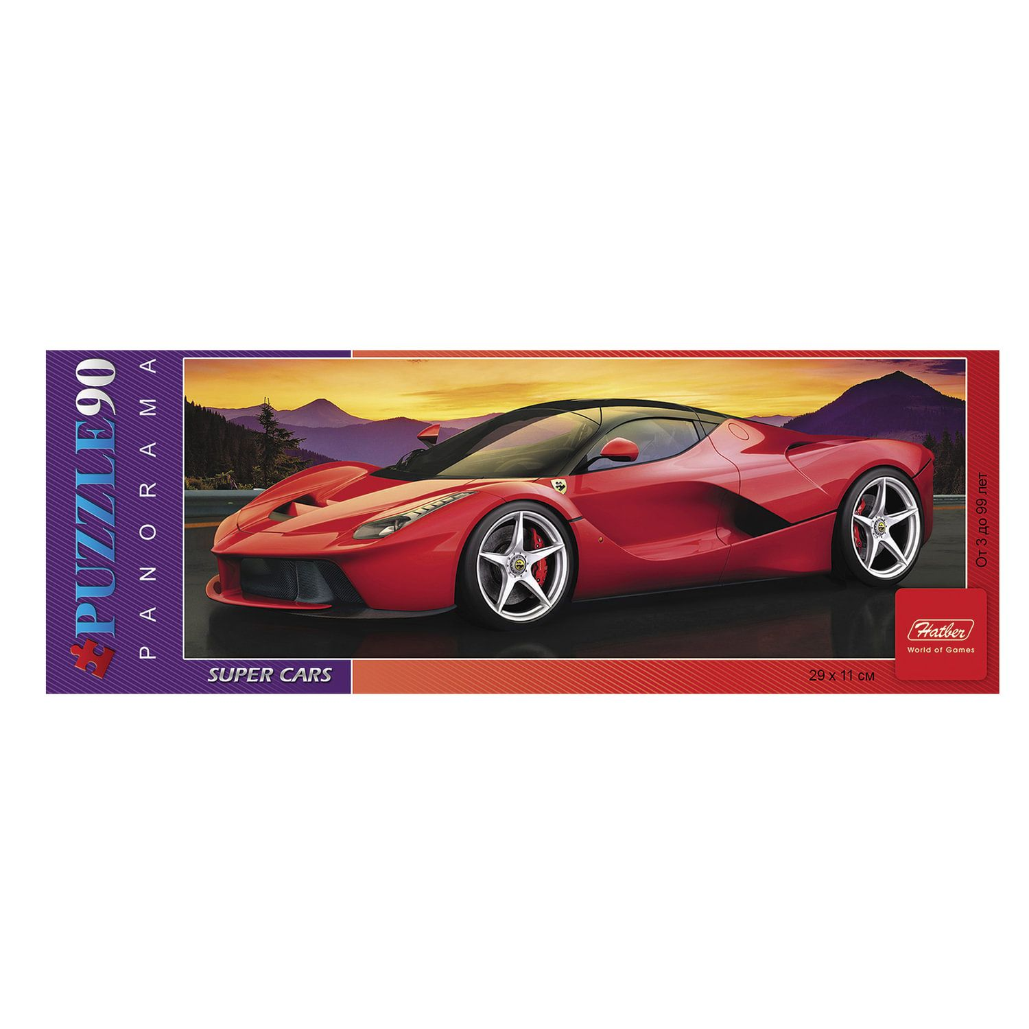 """Puzzle panorama, 90 elements, A4, """"Sports car"""", 290х110 mm"""
