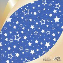 Pillow Case Stars