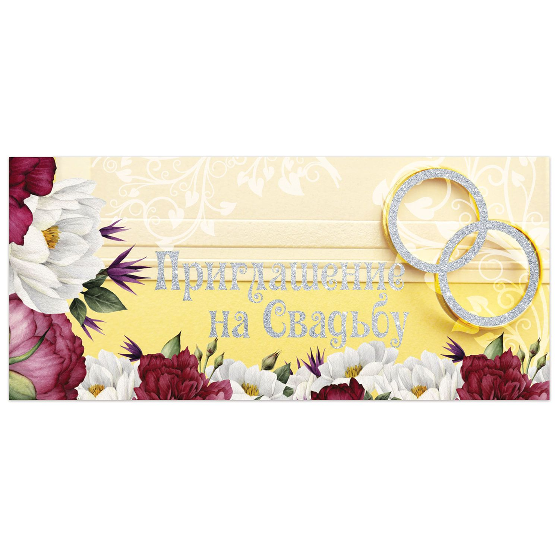 "GOLDEN FAIRY TALE / Wedding invitation 96x210 mm (in the spread 96x420 mm), ""Gold"", foil"