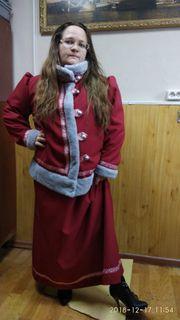 Russian folk winter costume.