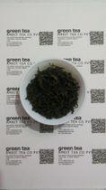 Amrit Tea
