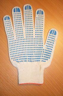 Gloves for work