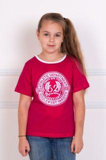 T-Shirt Camelot Art. 2224