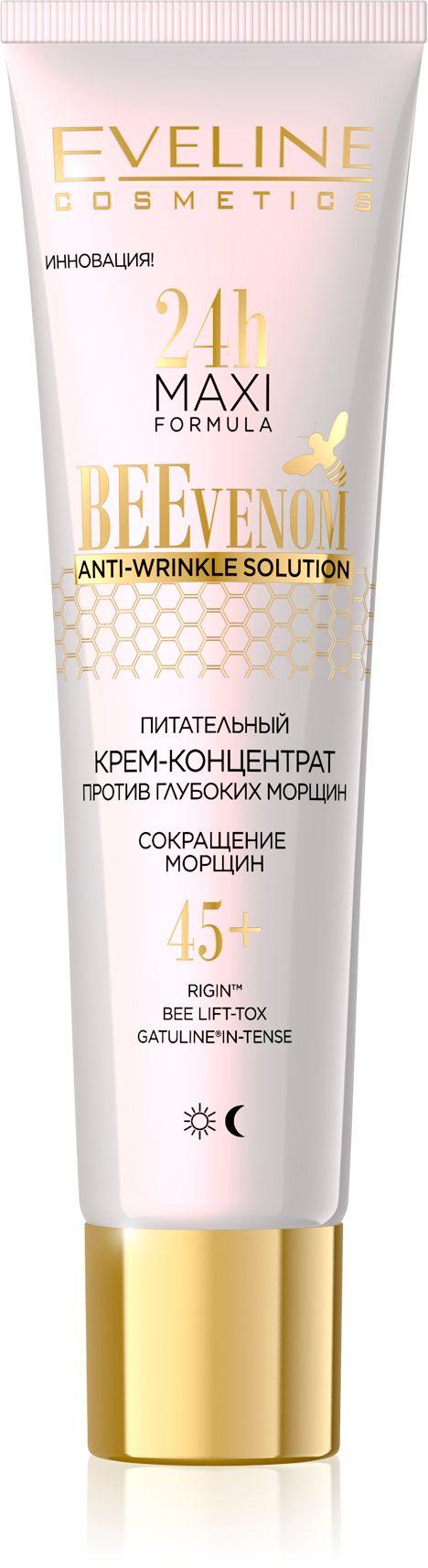 Nourishing cream concentrate against deep wrinkles 45+ 24h series maxi formula, Avon, 40 ml