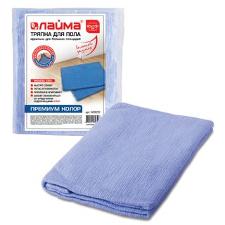 """LIME / Rag for cleaning the floor """"Premium Color"""" 80x100 cm, density 200 g / m2, 100% viscose"""