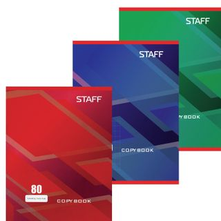 Notebook A4, 80 sheets, STAFF, cage, offset No2 ECONOM, cover cardboard,