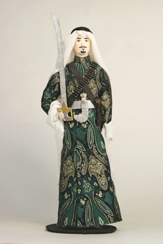 Doll gift. Dancer. Arab. Saudi Arabia