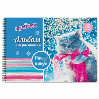 Sketchbook, A4, 32 sheets, comb, selective varnish, INLANDIA, 205х290 mm,
