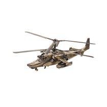 The model of the helicopter 'Ka-50 Black shark' 1:72