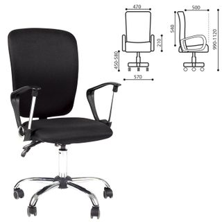 Chair SN-9801, with armrests, chrome, black