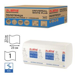 LAIMA / Paper towels (System H3) UNIVERSAL WHITE PLUS 1-ply white, 23x22, V-fold, 250 pcs., SET of 20 packs