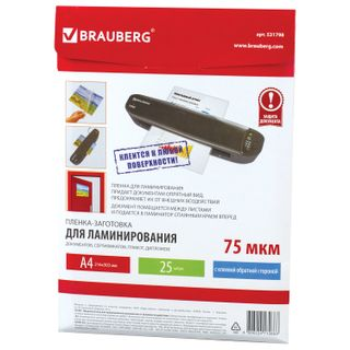 Films-blanks for lamination A4, SET of 25 pieces, 75 microns, ON AN ADHESIVE BASIS, BRAUBERG