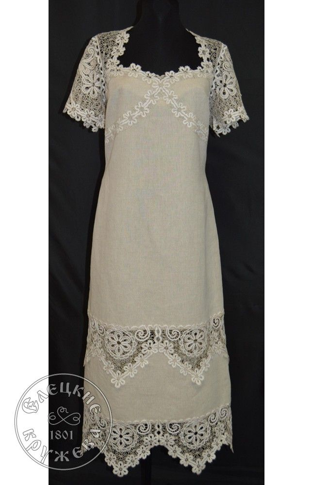 Yelets lace / Women's lace dress С1873