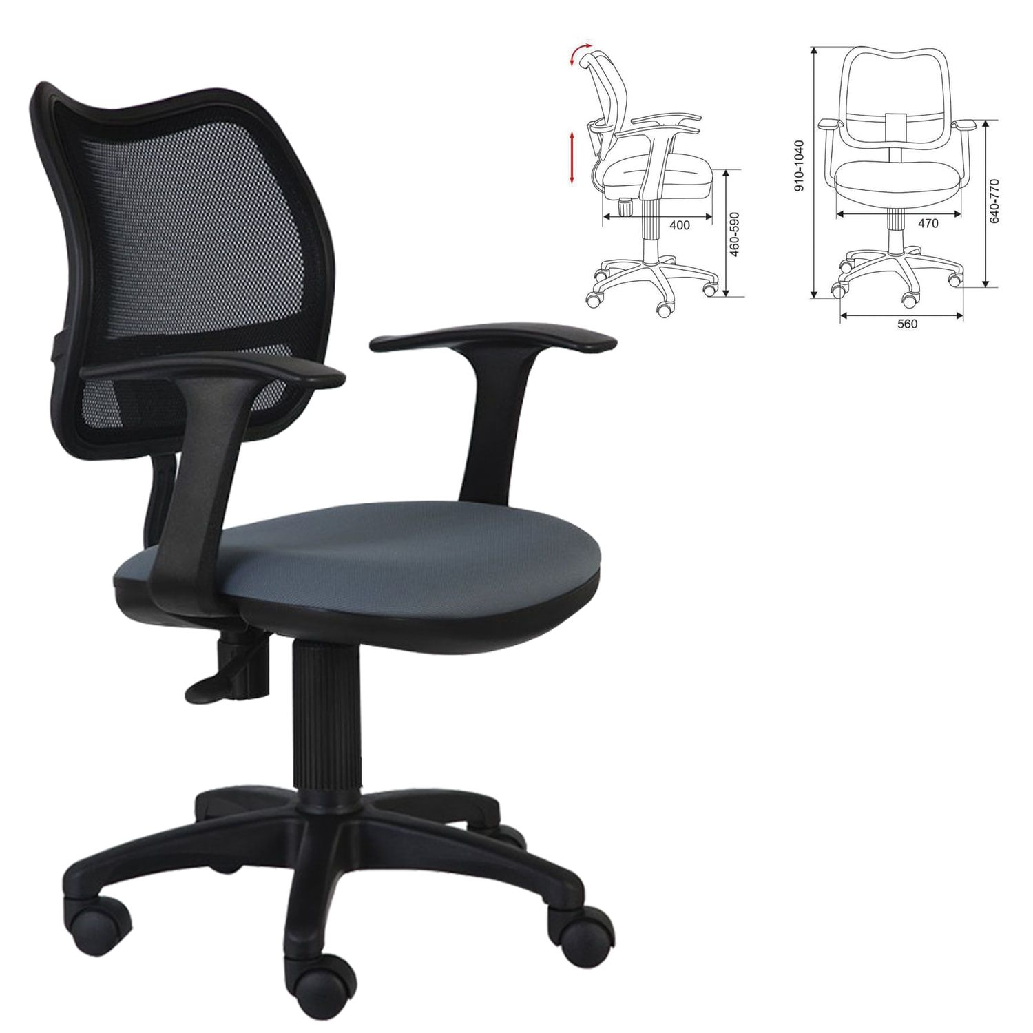 Armchair CH-797AXSN, with armrests, combined black-gray