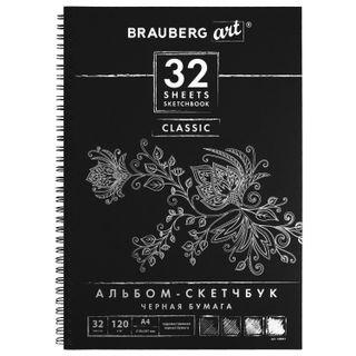 Sketchbook, black paper 120 g/m2, 210 x297 mm, 32 sheets, comb, BRAUBERG ART