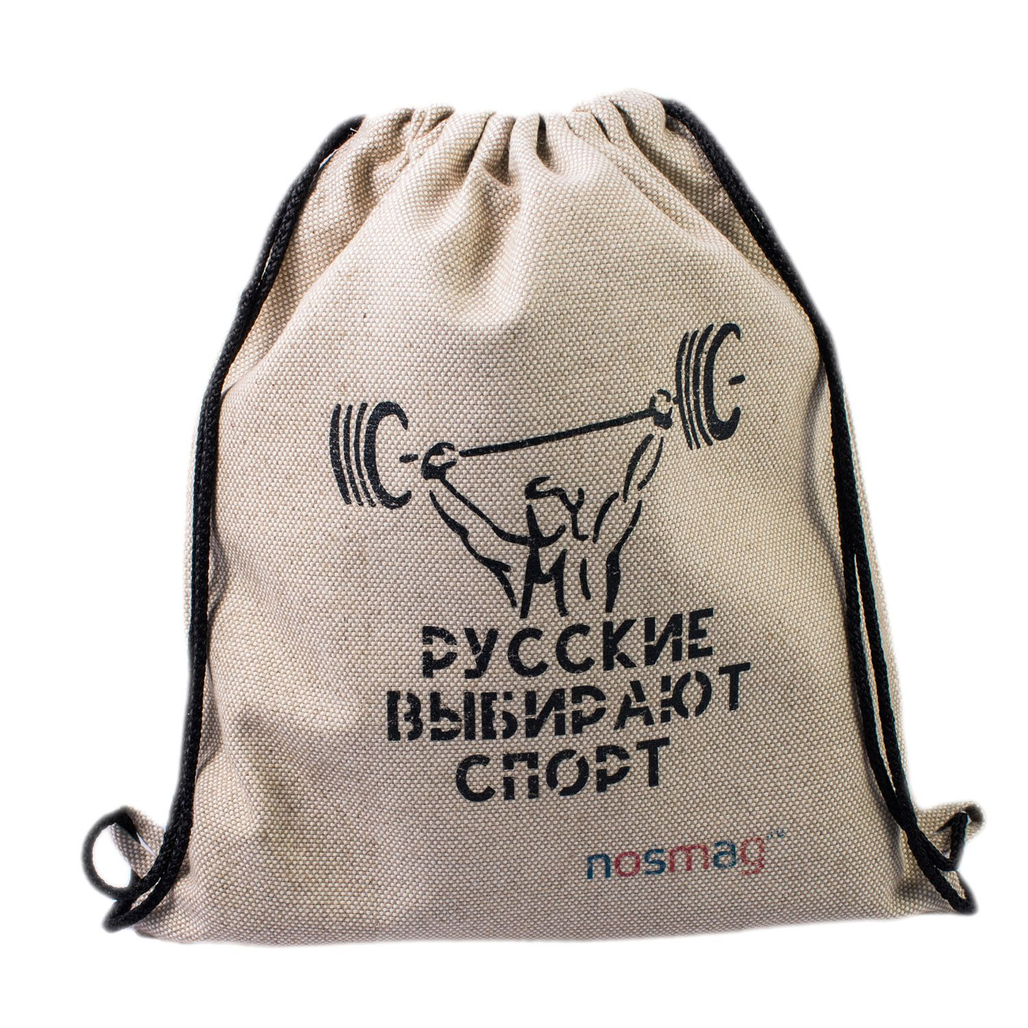 """Set of Business socks 20 pairs in a bag with the inscription """"Russians choose sport"""""""