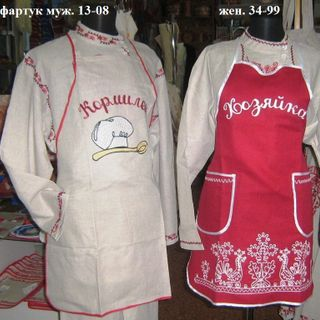 Apron female Karelian patterns with the inscription