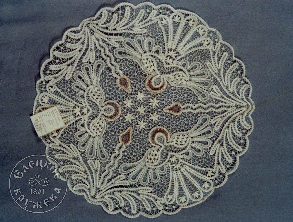 Yelets lace / Lace napkin С695
