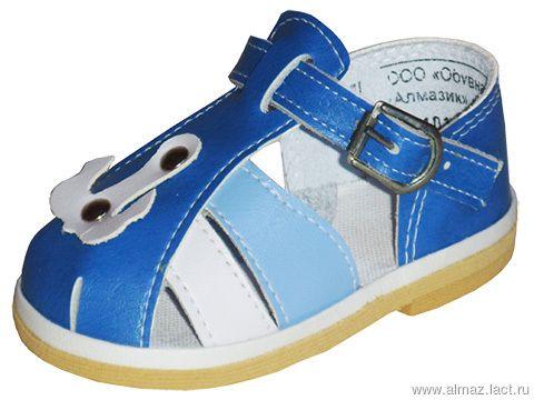 "Children's shoes ""Almazik"" 0-101 for boys"