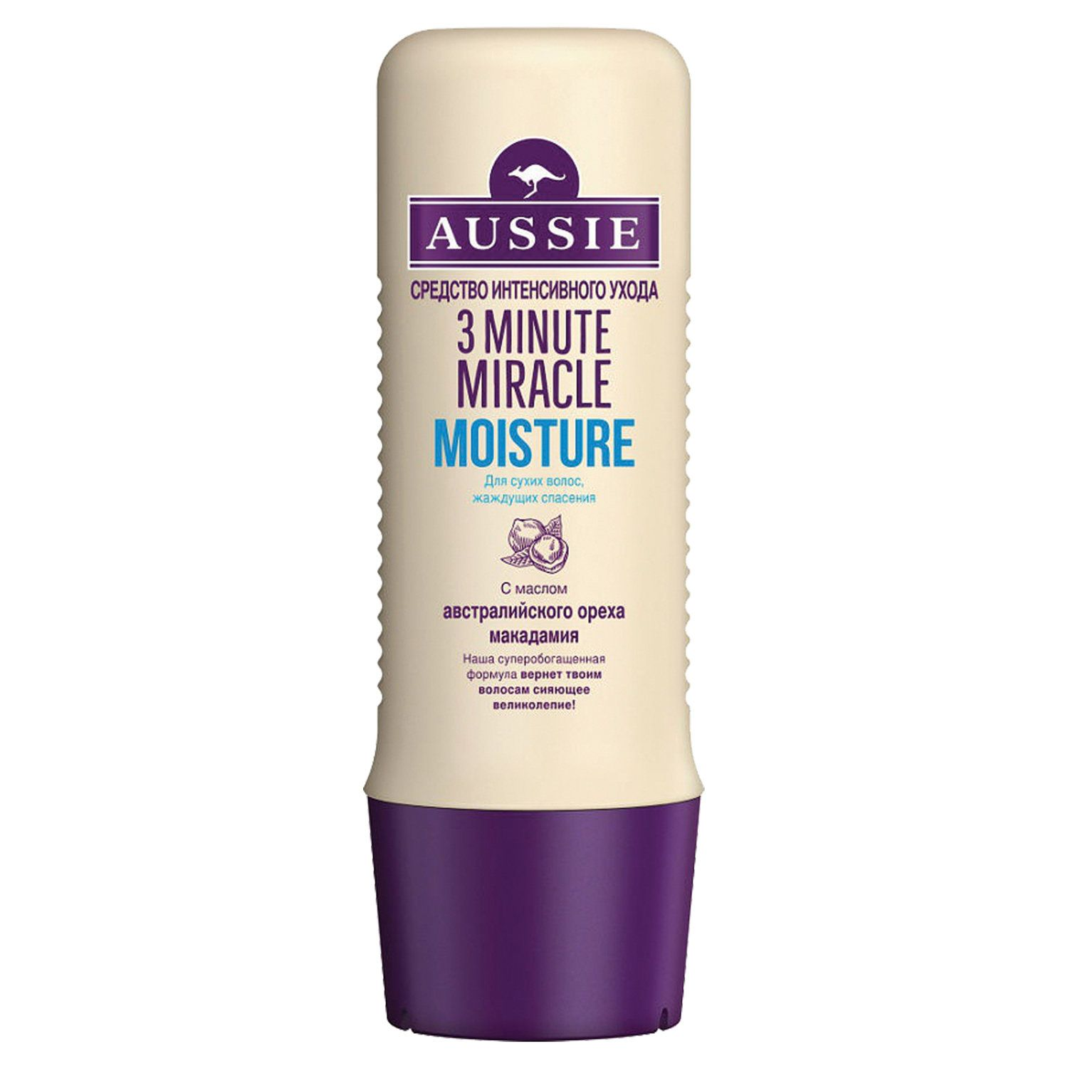 """Hair Mask 250 ml AUSSIE """"3 Minute Miracle Moisture"""", for intensive care"""