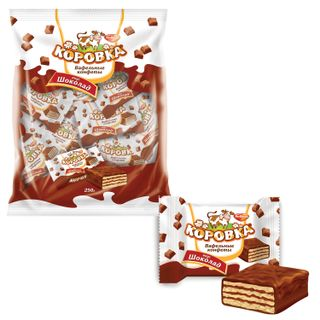 """ROT FRONT / Chocolate sweets """"Korovka"""", waffle with chocolate filling, 250 g, package"""