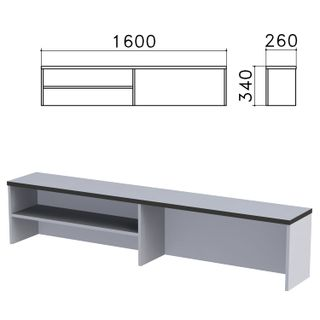 Set-up for monolith table, 1600 x260 x340 mm, 1 shelf, grey
