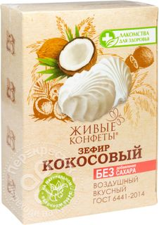 """Pastry, pastry Marshmallow unglazed on fructose """"Coconut"""" 240g"""