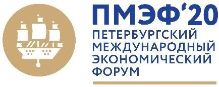 St. Petersburg International Economic Forum (SPIEF) 2020