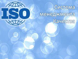 Certification of management systems