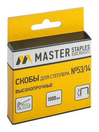 Staples for stapler No. 53 14 mm