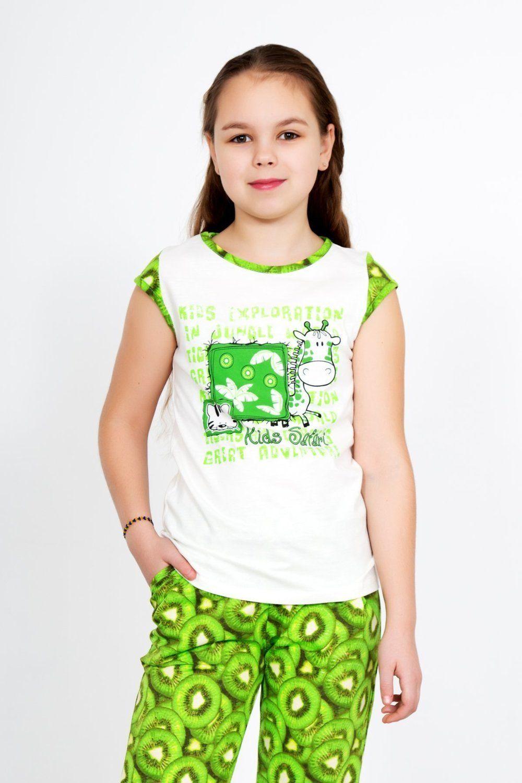 Lika Dress / Kiwi Costume 3 Art. 3061