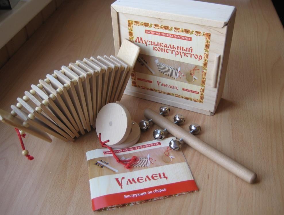 "Workshop Serebrov / Musical constructor ""Handyman"""