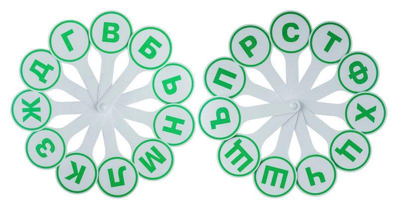 Fan-letters consonants, d 70 mm