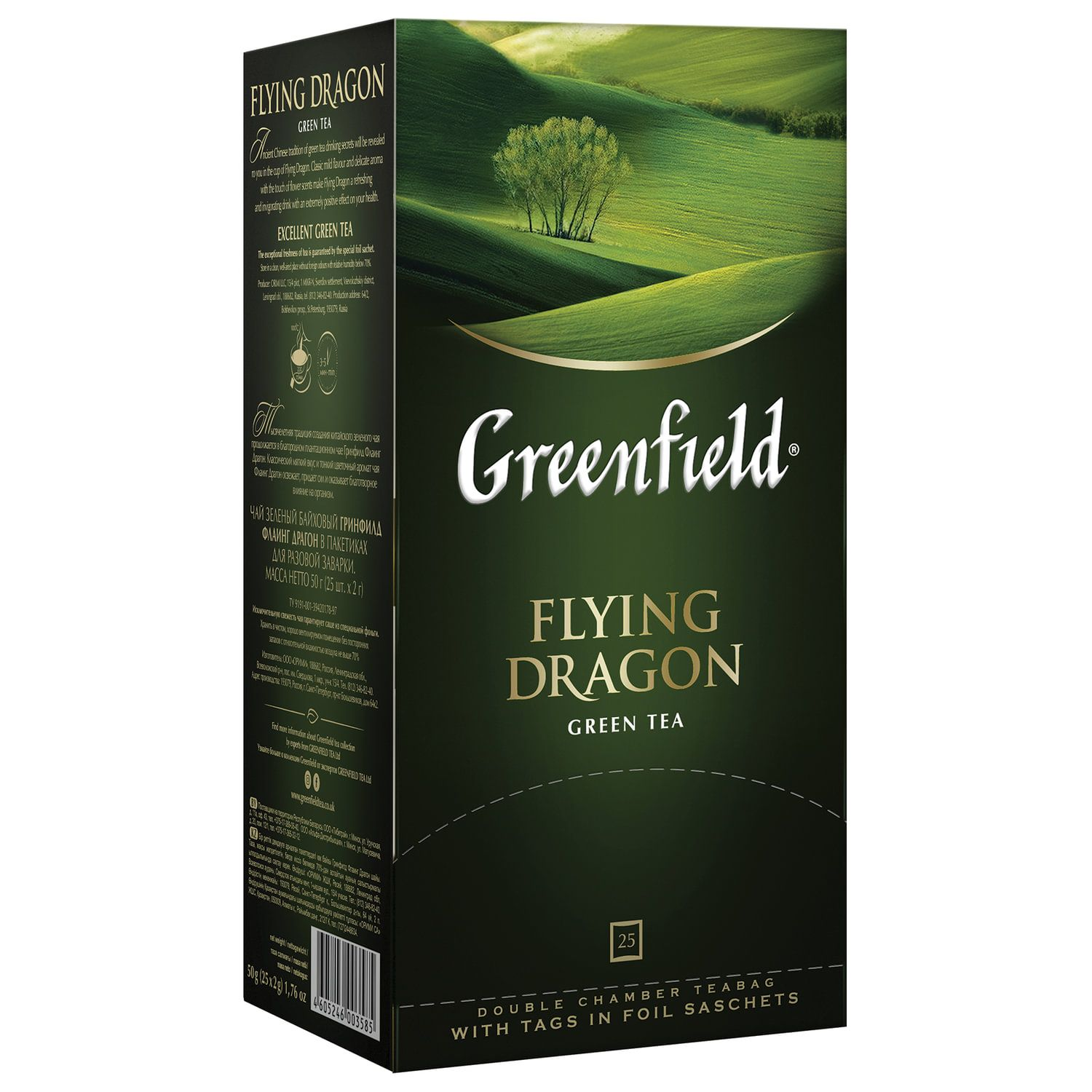 "GREENFIELD / Green tea ""Flying Dragon"", 25 sachets in envelopes of 2 g"