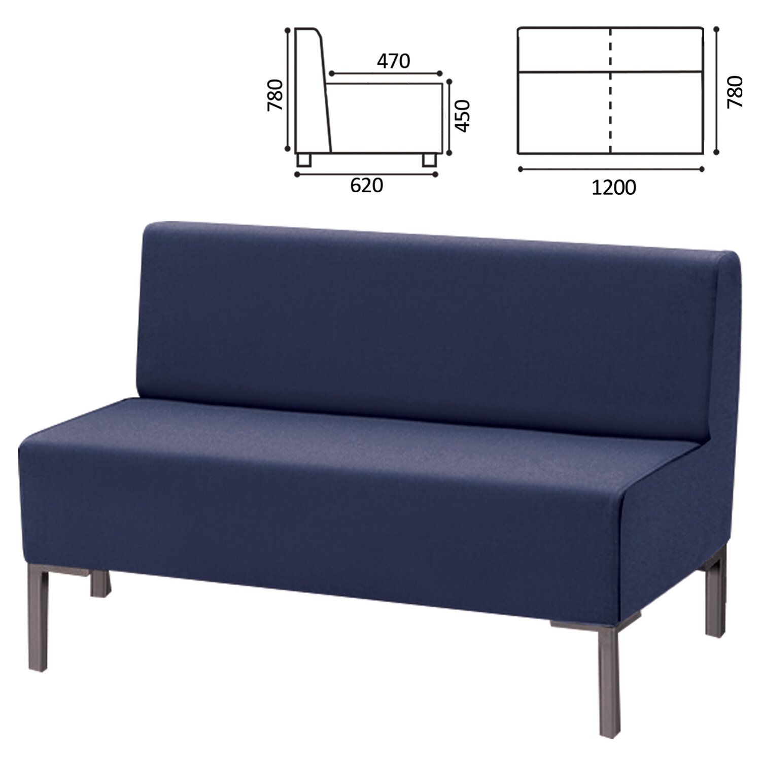 """GARTLEX / Sofa soft double """"Host"""" M-43, 1200x620x780 mm, without armrests, eco-leather, dark blue"""