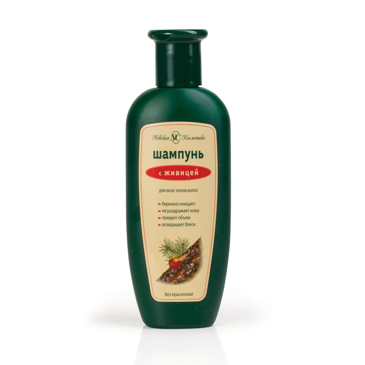 """Shampoo 250 ml, NEVSKAYA COSMETICS """"with resin"""", for all hair types"""