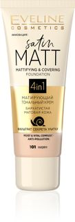 Mattifying cream Foundation No. 101-ivory series, satin matt, gloss, 30ml