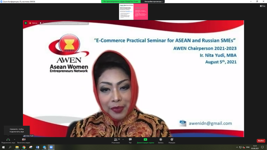 Se celebró un seminario práctico sobre comercio electrónico para mujeres empresarias de Rusia y países de la ASEAN.