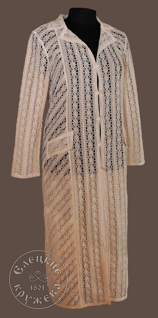 Yelets lace / Women's lace coat С440