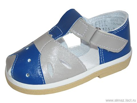 Children's shoes 'Almazik' 0-138 for boys