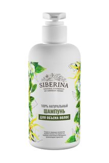 "Shampoo ""To increase the volume of hair"" SIBERINA"