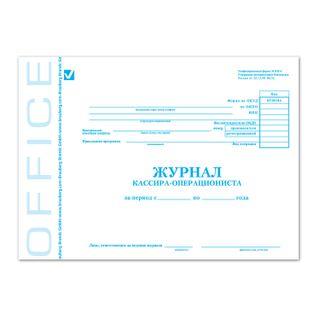 Cashier-Operator's Magazine, FORM KM-4, 48 sheets, A4, 203 x285 mm, cardboard, offset, BRAUBERG