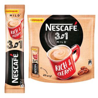 Instant coffee NESCAFE