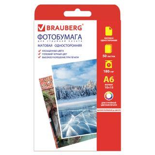 Photo paper for inkjet print, 10x15 cm, 180g/m2, 50 sheets, single-sided Mat, BRAUBERG