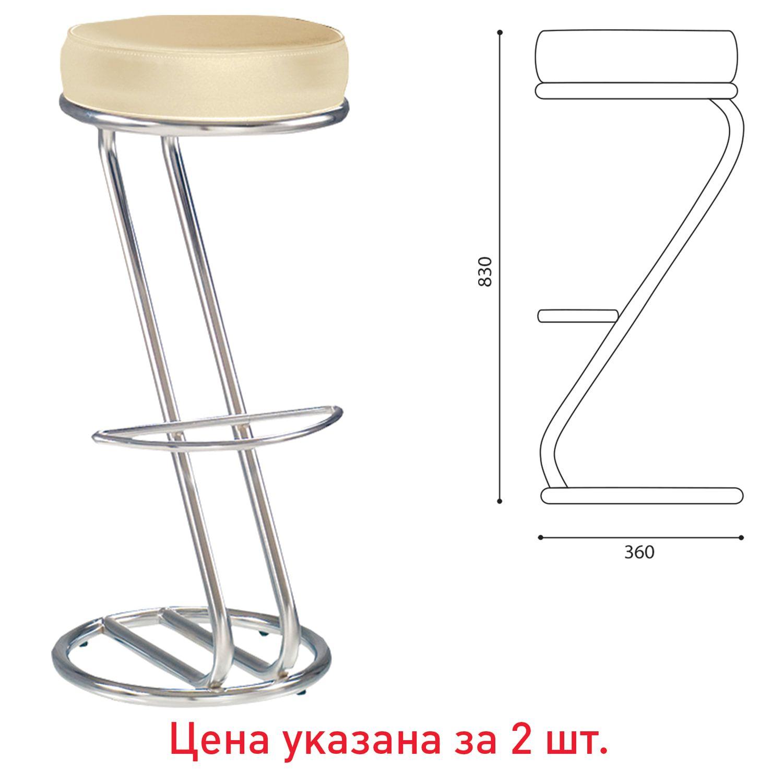 "Bar stools ""Zeta Hoker"", set of 2 pieces, chrome frame, beige leatherette"