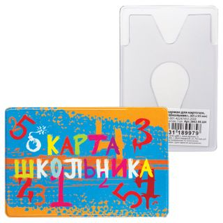 Cover-pocket for cards, IDs Student, 95х65 mm PVC, full color picture, DPS