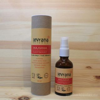 Natural oil for the face